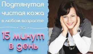 Автор метода - Маргарита Левченко