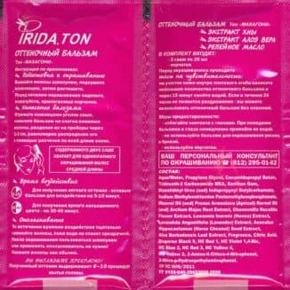 Ирида оттеночный шампунь палитра