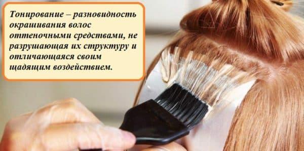 Домашние маски для сухих окрашенных волос