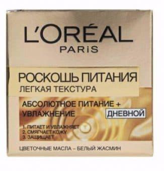 Лореаль крем для лица