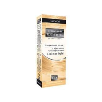 Роколор оттеночный шампунь с эффектом ламинирования палитра