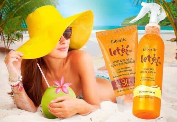 Солнцезащитный крем для лица какой лучше