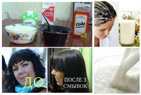 Народные способы смывки краски с волос.