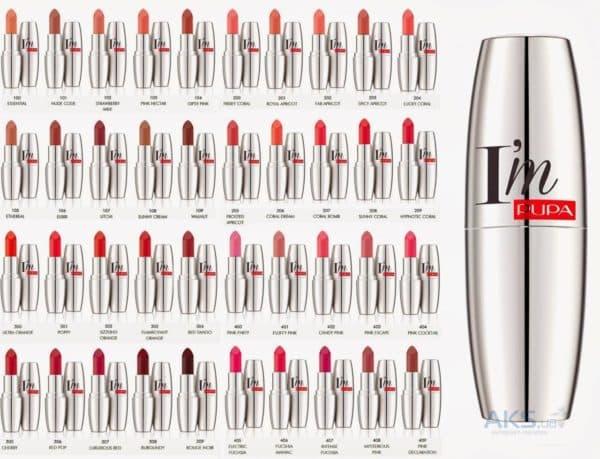 Pupa I'm Lipstick, палитра.
