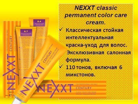 Краска для волос nexxt палитра